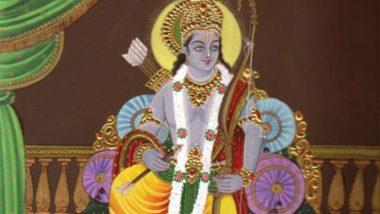 भगवान श्रीराम है जीवन प्रबंधन के सर्वश्रेष्ठ उदाहरण, बॉस-एम्प्लॉई को उनसे मिलती है कई अनमोल सीख