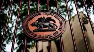 RBI Extends Deadline For Udyog Aadhaar Memorandum of MSME Registrations Till March 31, 2021