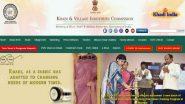 खादी का ई-मार्केट पोर्टल हुआ हिट, 'गो वोकल फॉर लोकल' हुए भारतीय