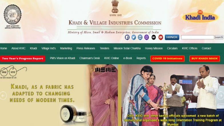 Khadi's E-Market Portal Empowers Local Artisans Through 'Atma Nirbhar Bharat' Initiative, Sells Their Products to Remotest Parts of India