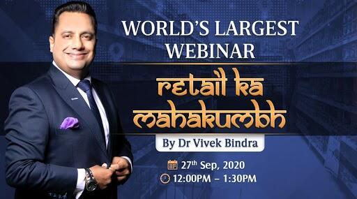 Bada Business 'Retail Ka Mahakumbh' 2020 Live Streaming: विश्व के सबसे बड़े वेबिनार में डॉ विवेक बिंद्रा बताएंगे बिजनेस बढ़ाने की स्ट्रेटेजी