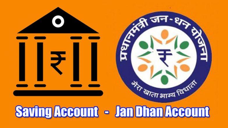 Pradhan Mantri Jan Dhan Yojana से जुड़ी बेहद अहम बातें, खाता खोलने पर मिलते हैं ढेरों फायदे