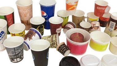 Paper Cup Making Business: सरकार की मदद से पेपर कप बिजनेस में आजमाएं हाथ, हर महीने होगी मोटी कमाई