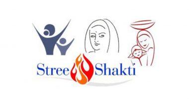 Stree Shakti Scheme: मोदी सरकार की इस योजना से महिलाएं बन सकती हैं आत्मनिर्भर, शुरू कर सकती हैं खुद का कारोबार