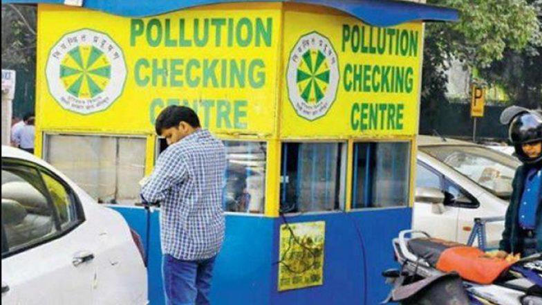 केंद्र सरकार की योजना से जुड़कर शुरू करें Pollution Testing Center का बिजनेस, हर महीने होगी तगड़ी कमाई