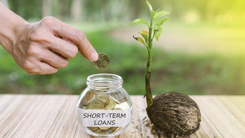 जानिए क्या है Short Term Business Loan और व्यापारी कैसे उठा सकते है इससे फायदा?