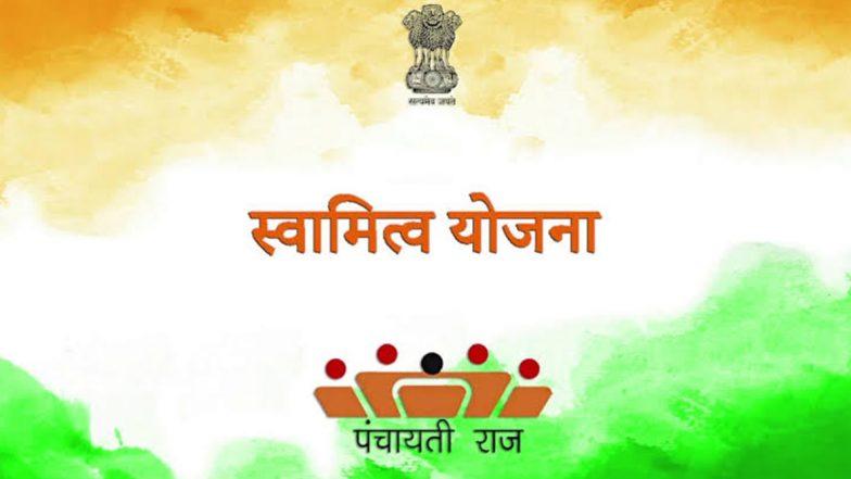 PM Swamitva Yojana: जानें क्या है स्वामित्व योजना और प्रॉपर्टी कार्ड से ग्रामीण क्षेत्रों के लोगों को कैसे होगा फायदा?