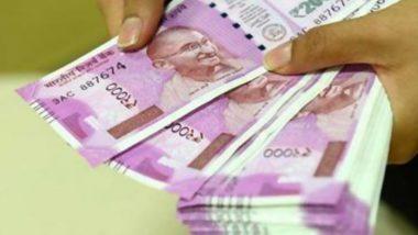 सिर्फ 10 हजार रुपये में शुरू करें जबरदस्त मुनाफे वाला यह बिजनेस, होगी मोटी कमाई