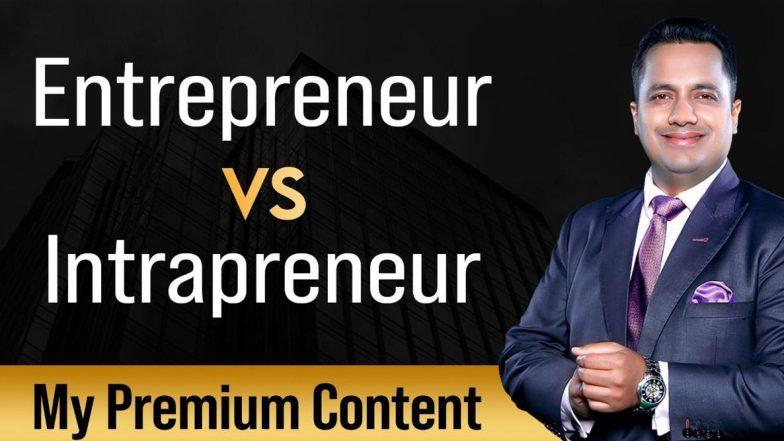 Entrepreneur Vs Intrapreneur: एम्पलॉयी ऐसे बनता है Intrapreneur और फिर Entrepreneur