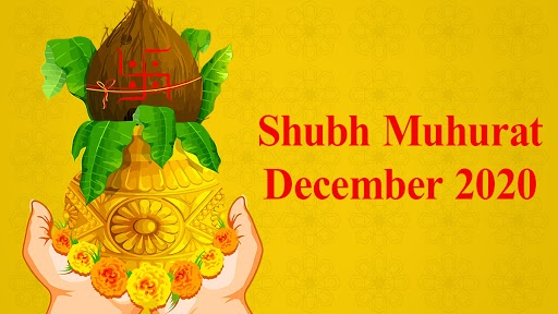 December 2020 Shubh Muhurat Dates: Auspicious Dates Which You Can Refer to Before Starting Your Business or Setting Up a Factory