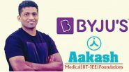 Indian Edutech BYJU`s acquires Aakash Educational Services, signs a billion-dollar deal!