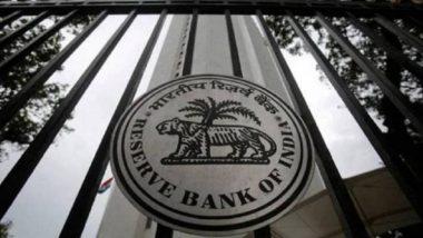 MSME Loans: कोरोना संकट से जूझ रहे उद्यमों को राहत पहुंचाने के लिए रिजर्व बैंक ने लिया बड़ा फैसला