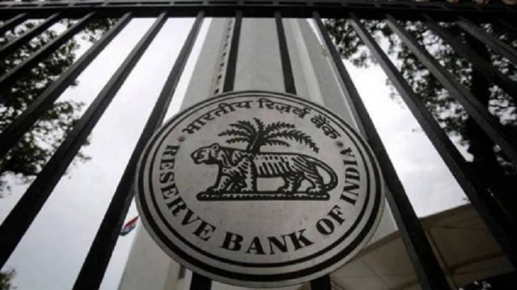 आरबीआई ने इस बैंक का लाइसेंस रद्द कर दिया है