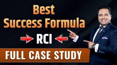 RCI Formula: इस फॉर्मूले से पा सकते हैं अपने बिज़नेस में सफलता