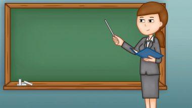 टीचर्स के लिए अतिरिक्त कमाई करने के 4 बेहतरीन बिजनेस आइडिया