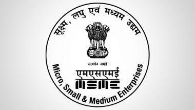 MSME की ग्रोथ में डिजिटलीकरण की भूमिका महत्वपूर्ण, ग्रामीण, कृषि और आदिवासी इलाकों में भी हो सकेगा विस्तार