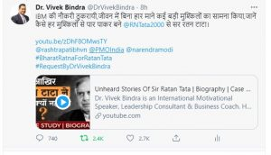 dr vivek bindra tweet