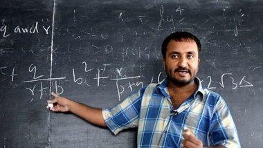 आनंद कुमार Inspirational Story: कभी परिवार की मदद करने के लिए बेचने पड़े थे पापड़, आज मेहनत कर इस शख्स ने पाई सफलता, ये हैं फिल्म सुपर 30 के असली आनंद कुमार
