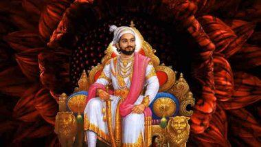 दुश्मनों को मात देने वाले छत्रपति शिवाजी महाराज की जयंती पर जानें उनसे जुड़ी कुछ रोचक बातें