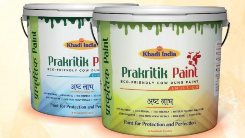 New Business Ideas: गाय के गोबर से पेंट और डिस्टैंपर बनाकर कमाएं लाखों रुपये, ऐसे करें अष्टगुणी पेंट बनाने की शुरुआत