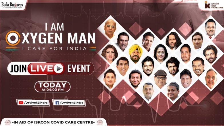 Watch Live #IamOxygenMan: कौन है ऑक्सीजन मैन, और आप कैसे बन सकते हैं ऑक्सीजन मैन