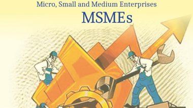 MSME सेक्टर के लिए बनेगा रेटिंग सिस्टम, अच्छा कारोबार करने वाले सूक्ष्म, लघु एवं मध्यम उद्यमों को होगा सबसे ज्यादा फायदा
