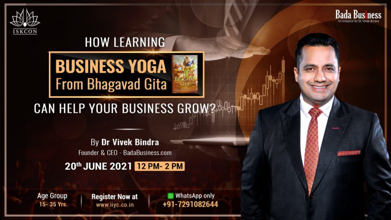 How Learning Business Yoga From Bhagavad Gita Can Help Your Business Grow?
