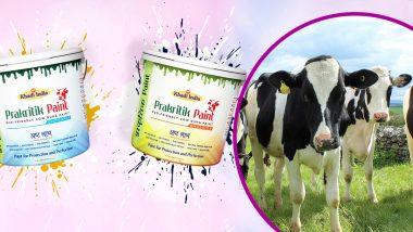 Khadi Prakritik Paint: युवा उद्यमियों के पास सुनहरा मौका, गाय के गोबर से 'खादी प्राकृतिक पेंट' बनाने वाली पहली यूनिट शुरू