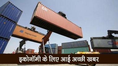 भारत के इतिहास में अब तक का सबसे अधिक निर्यात, FDI में भी हुई बंपर बढ़ोतरी