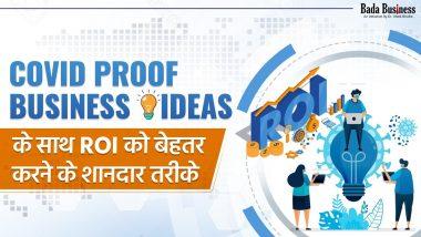 Covid Proof Business Ideas के साथ ROI को बेहतर करने के शानदार तरीके