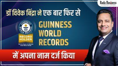 डॉ विवेक बिंद्रा ने एक बार फिर से Guinness World Records में अपना नाम दर्ज किया